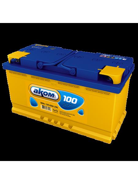 Аккумулятор АКОМ 100 Ач 850 А