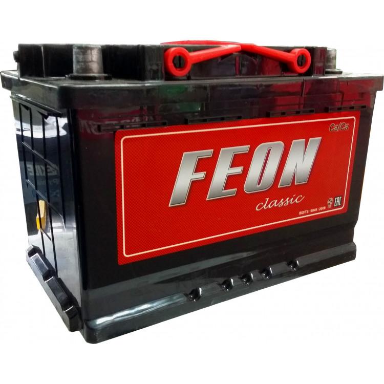 Аккумулятор FEON Classic 75Ah