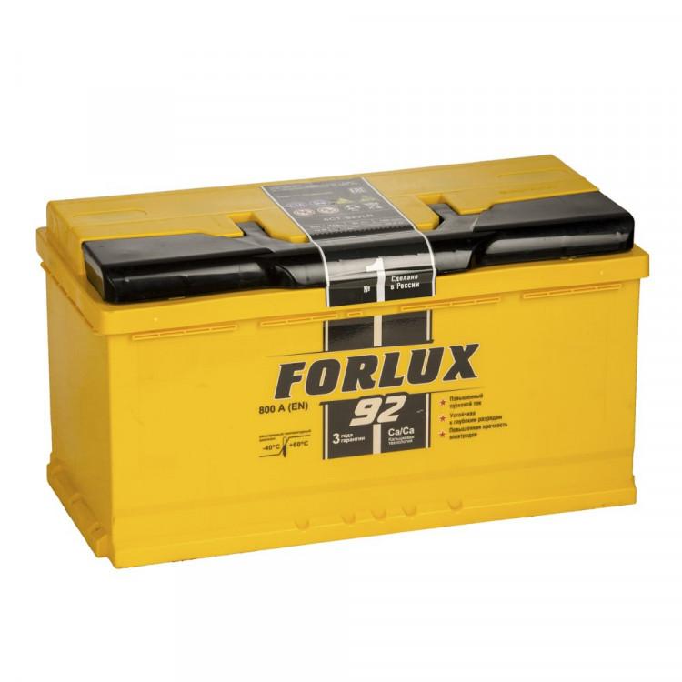 Аккумулятор Forlux 6СТ 92 Ah