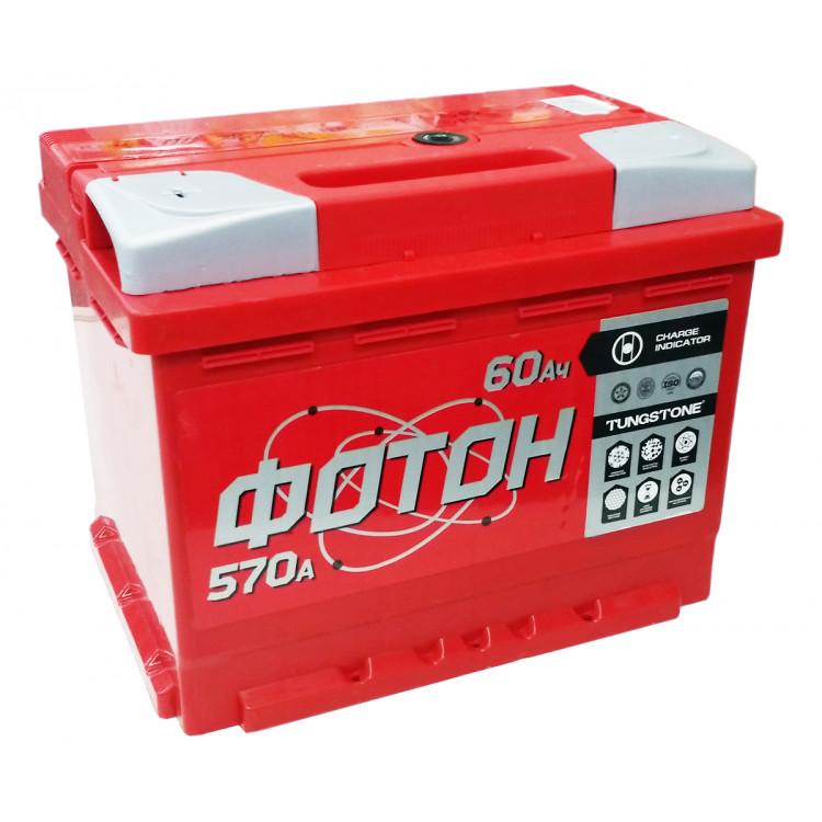 Аккумулятор Фотон 60 Ач 570 А