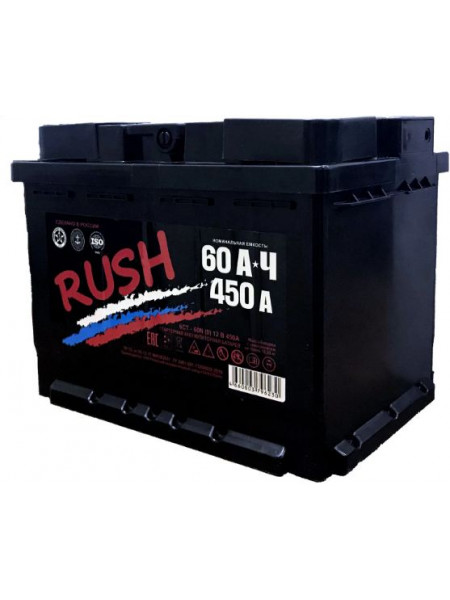 Аккумулятор Rush 60 Ач 450 А