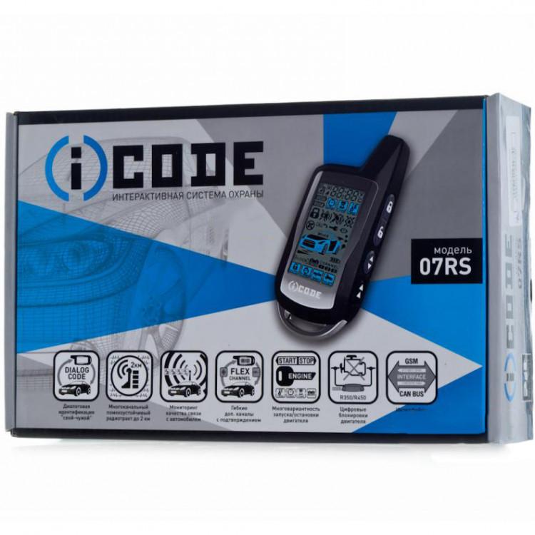 Автосигнализация iCode 07RS Can