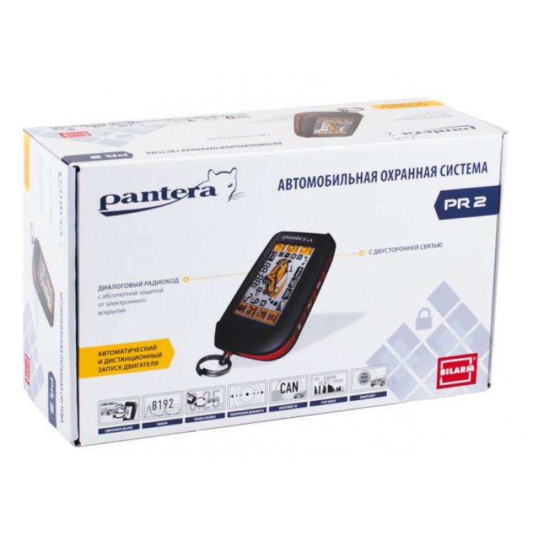 Автосигнализация PANTERA PR2