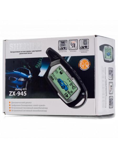 Автосигнализация Sheriff ZX-945