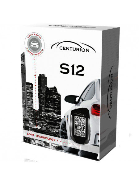 Автосигнализация Centurion S12