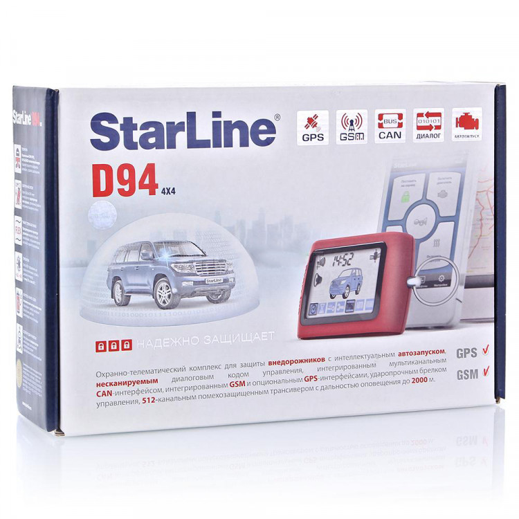 Автосигнализация StarLine D94 CAN GSM
