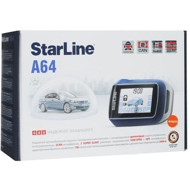 Автосигнализация StarLine А64