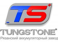 Tungstone
