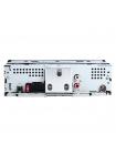 Автомагнитола Pioneer MVH-S100UB